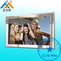 China Infrared Motion Sensor Interactive Touch Screen Smart Mirror Kiosk For Toggery on sale