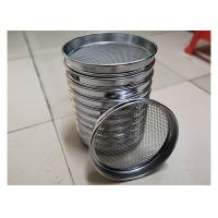 Wholesale Microseismic Lab Sand Sieve Shaker ɸ 200*25mm Stainless Steel Wire Mesh from china suppliers