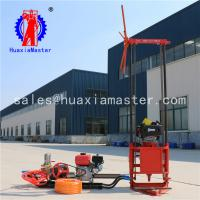 Qz-2c core sampling drill gasoline  exploration equipment can be disassembled for sale