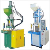 Wholesale Professional Vertical Injection Molding Machine Heavy Duty 5.5KW Power from china suppliers