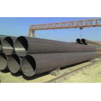 Wholesale SIRM Approved 30 Inch Seamless Carbon Steel Pipe With Different from china suppliers