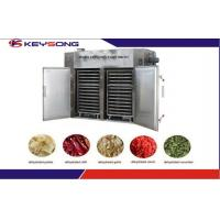 Buy cheap Industrial Fruit and Vegetable Drying Machine Fruit Dehydrator from wholesalers