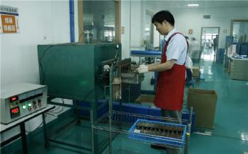 Jiangsu Gold Electrical Control Technology Co., Ltd.