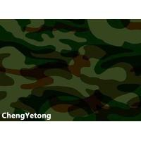 Wholesale Military Outdoor Decoration Aluminum Sheet Coil , Camouflage Aluminum Trim Coil Stock from china suppliers