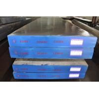 Wholesale Steel Product 1.2379 steel Mold Steel from china suppliers