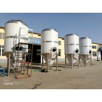 Wholesale 3000l Malt Brewery Production Line Large Scale Craft Kettle Brewing Equipment from china suppliers