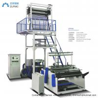 China PE plastic shrink film blowing machine on sale