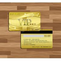Wholesale Plastic Cards with Magnetic Strip(Hico/Loco) from china suppliers
