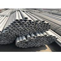 China TP321 / 1.4541 Stainless Steel Seamless Pipe , Chemical 304 Stainless Pipe Cold Roll on sale