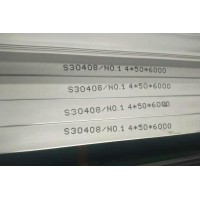 Wholesale 75x10mm S30408 50x10mm Stainless Steel Flat Bar from china suppliers