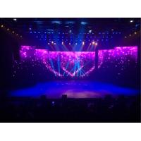 Advertising Stage Background Led Screen 4.81mm Pixel Pitch With Adjustable Curve