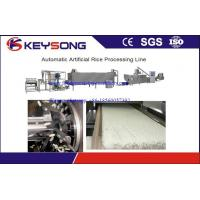 Wholesale 120 - 150kg Per Hour Artificial Rice Processing Line , Automatic Artificial Rice Extruder Machine , from china suppliers