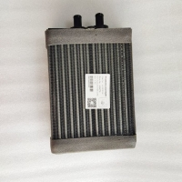 Wholesale Hydraulic Excavator Parts Heater Core 4464275 4450707 4342603 For Hitachi ZAX200 from china suppliers