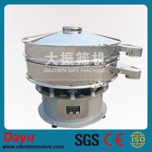 China Cereal vibrating sieve vibrating separator vibrating sifter vibrating shaker on sale