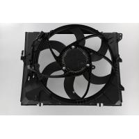 Wholesale 12 Volt Car Cooling Fan Black Automotive Cooling Fan 17117590699 17427522055 from china suppliers