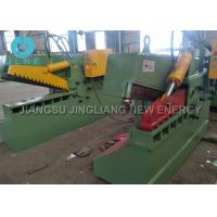 Wholesale Horizontal Hydraulic Alligator Scrap Metal Shear Cutting Machine from china suppliers