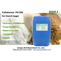 Wholesale High Conversion Commercial Pullulanase Enzyme High Concentration Stable Activity from china suppliers