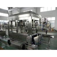Wholesale Big Bottle Water Filling Machine (BFW 12-12-4) from china suppliers
