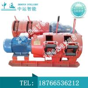 China 2JP(B)-22 Mining Electric Rake on sale