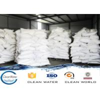 Wholesale HS code 3824909990 Aluminum Chlorohydrate Al2 OH 5Cl·2H2O ACH-01 from china suppliers