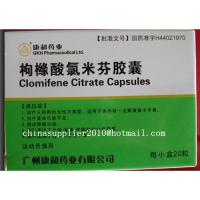 Wholesale Clomid(Clomefene Citrate) Capsules from china suppliers