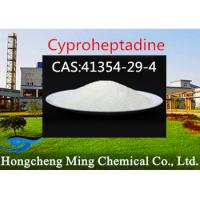 Wholesale Anti - Allergic Antipruritic Raw Material Medicine Cyproheptadine CAS 41354-29-4 from china suppliers