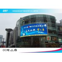 Wholesale IP65 P8 outside SMD curved LED video screen seamless splicing convex and concave from china suppliers
