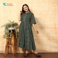 Wholesale Floral Print Long Sleeve Cotton Maxi Dress , Beautiful Long Sleeve Dresses Turn Down Collar from china suppliers