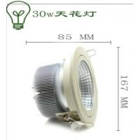 Wholesale 30W Aluminum LED Ceiling Spotlight , 5000K COB Tillable 5 inch LED Downlight from china suppliers