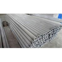 Wholesale Reaction Bonded Silicon Carbide Tube , High Hardness Ceramic Beams For Kiln from china suppliers