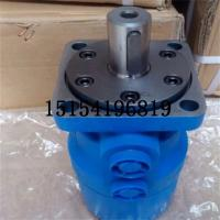 Wholesale Eaton BM4 Series BM4-245 BM4-310 BM4-390 BM4-490 BM4-630 BM4-800 Hydraulic Motor from china suppliers