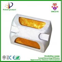 Wholesale Amber road side marker,aluminium cat eye reflective road stud from china suppliers