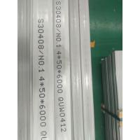 Wholesale Sus 304 hair line Stainless Steel Flat Bar Inox 304 Flat Plate Lasering Cutting Flat Bar 304 from china suppliers