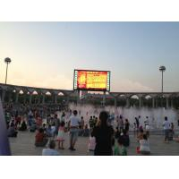 P10mm DIP 346 Full Color Outdoor Led Screens IP65 with 160*160mm Module and Vertical 140°