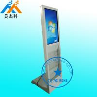 Wholesale 47 Inch blastproof Touch Screen Digital Signage For Advertising With Newspaper from china suppliers