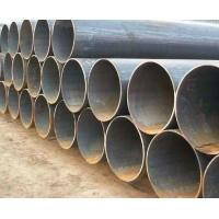 "Wholesale 8""-30""Large diameter seamless steel pipe from china suppliers"