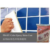 Wholesale Non-toxic Two Component Epoxy Wall Tile Grout White Powder For Shower from china suppliers
