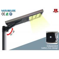 Quality 12V Solar Powered Led Street Lights Integrated 30W For Factory , School for sale
