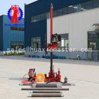 direct selling QZ-3portable geological engineering drilling machine 50m portable core drilling machine split type good h for sale