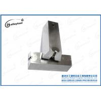 Wholesale Tungsten Carbide Press Tool Die Sets , Tungsten Cutting Tools For Stamping Steel Nails from china suppliers