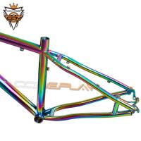 Wholesale Rustproof Titanium MTB Frame PVD Anoxide Electric Plating Ti Mtb Frame from china suppliers
