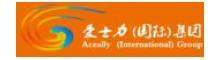 China Aceally International Group logo