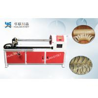 Wholesale Paper Roll Slitting & Rewinding Machine Automatic Core Cutting Single Round Knife from china suppliers