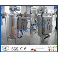 Buy cheap 75L 150L 200L 300L Jacketed Stainless Steel Tank , High Efficiency Chocolate Melting Equipment from wholesalers