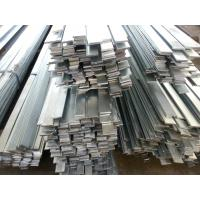 Wholesale 200 Series 201 202 Stainless Steel Square Bars / NO.1 finished 6 - 8m length from china suppliers