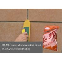 Wholesale Various Color Wall Tile Grout , Waterproofing for Cement Tiles or Stone Materials from china suppliers