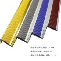 Wholesale Flooring Accessories Tairs Antiskid Unit Multi - Teeth / Noctilucence from china suppliers