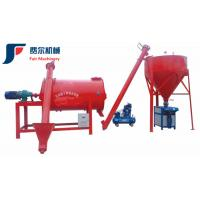 Wholesale Capacity 5T-10T Mortar Mixing Equipment , Dry Mortar Machine For Animal Feeds from china suppliers