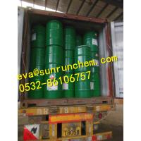 Wholesale PEX 90%pellet Potassium Ethyl Xanthate for the flotation of mine from china suppliers