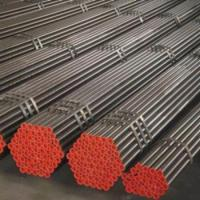 Wholesale GB/T8162 structural seamless steel pipe low price from china suppliers